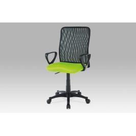 Kancelářská židle KA-B047 GRN, zelená