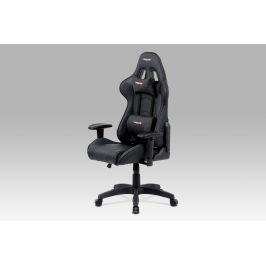 Kancelářská židle KA-F03 BK, černá koženka/černá látka