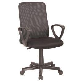 Casarredo Kancelářská židle Q-083 černá