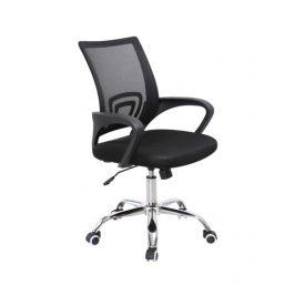 Tempo Kondela Kancelářská židle DEX 2 NEW - síťovina černá / černá