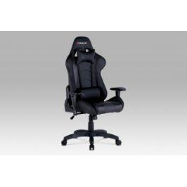 Autronic Kancelářská židle KA-F03 BK - černá koženka / černá látka