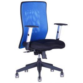 Office Pro Kancelářská židle Calypso XL